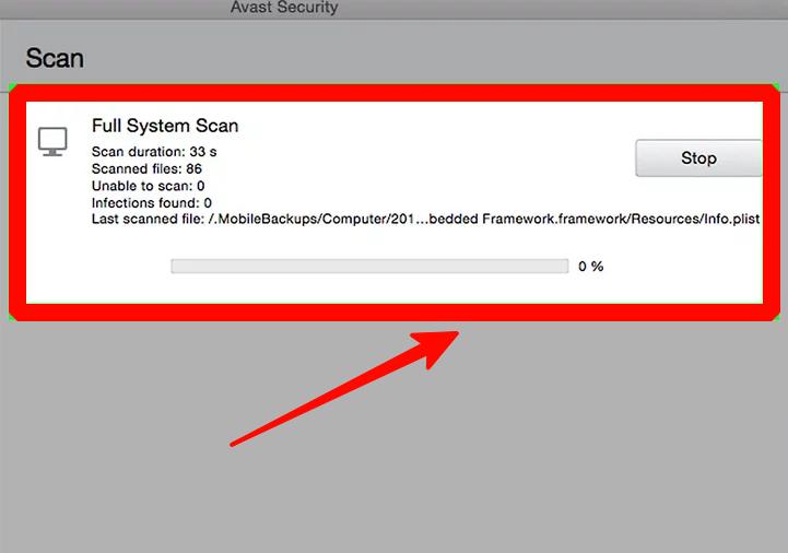 Как запустить полную проверку системы?
